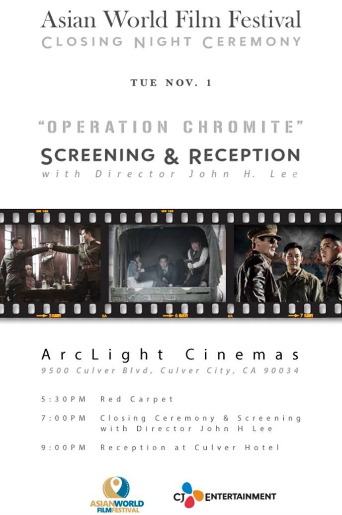operation-screening